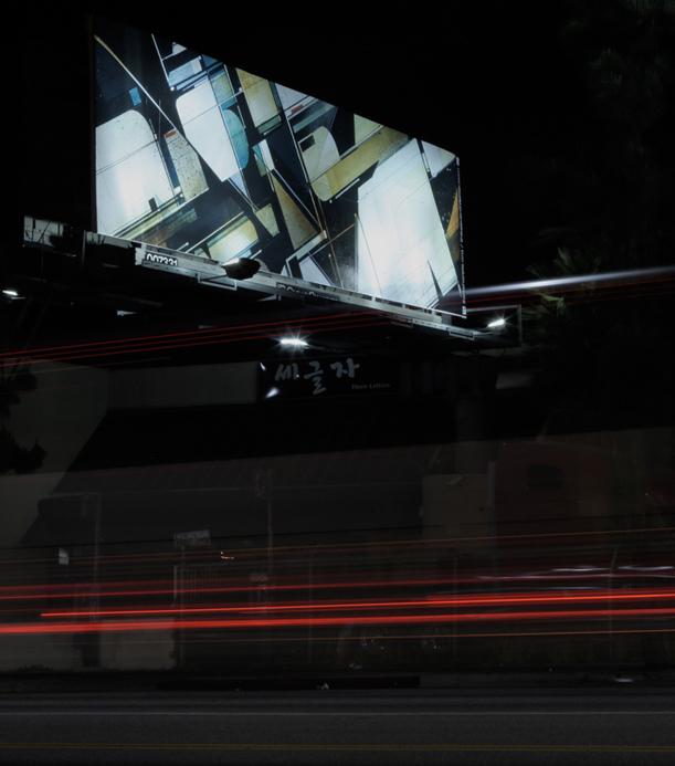 kd-artsharela-kofie-billboard1.jpg
