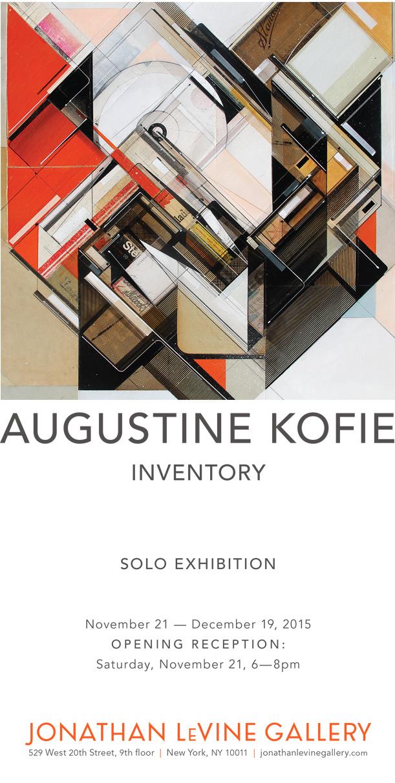 kd-inventoryny_flyer.jpg